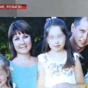У родственников Луизы Хайруллиной в Башкирии обыскали дом и взяли анализы ДНК