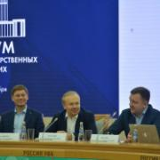В Уфе состоялся Всероссийский форум молодых государственных служащих