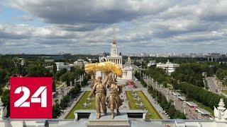 Она прекрасна и в 80: ВДНХ с размахом празднует юбилей - Россия 24