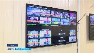 До полного перехода на цифровое вещание в Башкирии осталось два месяца