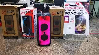 Проверка Eltronic 2018 FIRE BOX 1000 Уфа для Александра Сергеевича