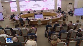 Уфа может стать центром празднования Дня славянской письменности