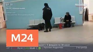 Полицейские столкнули со скамейки на пол задремавшего пенсионера - Москва 24