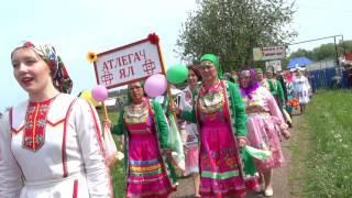 Фестиваль марийского танца «Серебряная веревочка» (село Рабак, Янаульский район). Парад участников