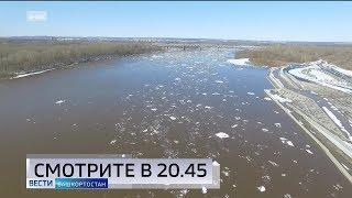 Республика готовится к большой воде: «Вести» расскажут, какого сценария ждут в этом году