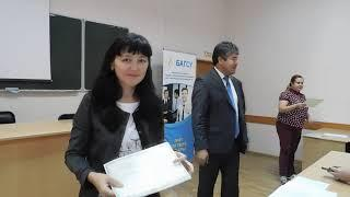 В БАГСУ завершилась программа по вопросам противодействия коррупции