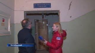 В Октябрьском начали реконструкцию хирургического корпуса Городской больницы №1
