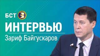 Конституцияға үҙгәрештәр - Поправки в Конституцию. Зариф Байгускаров. Интервью.