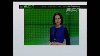 Интерактив Новостей БСТ Визит президента и день выборов