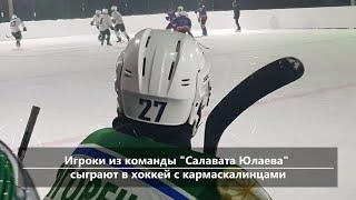 UTV. Новости центра Башкирии за 19 декабря