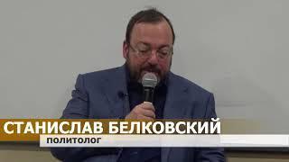 """Станислав Белковский в Уфе: Об ответственности губернаторов. """"Открытая Политика"""""""
