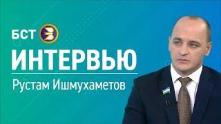 Ҡануниәттәге үҙгәрештәр - Изменения в законодательстве. Рустам Ишмухаметов. Интервью.