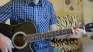 """""""Птица печали"""" - Авторская песня под гитару"""