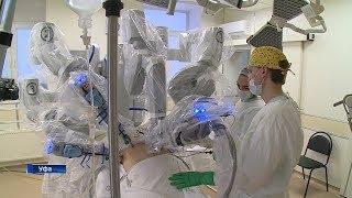Очередной прорыв в башкирской медицине: в Уфе робот-хирург прооперировал 200 пациентов