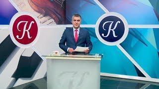 Новости культуры - 27.03.19, 15.00