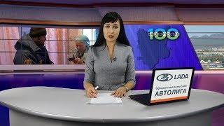 Новости Белорецка на русском языке от 22 ноября 2019 года. Полный выпуск