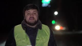 Дорожный патруль №84 (эфир от 21.01.2019) на Башкирском спутниковом телевидении