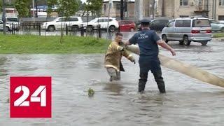 За сутки в Хабаровске почти в 10 раз увеличилось число подтопленных домов - Россия 24