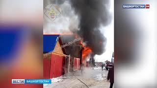 Крупный пожар под Уфой: сгорел гараж, огонь едва не перекинулся на дома