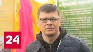Экологический фестиваль в парке Горького: посетителей обучают эковолонтерству и тушению лесных пож…