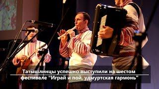 UTV. Новости севера Башкирии за 18 января (Нефтекамск, Дюртюли, Янаул, Татышлы)