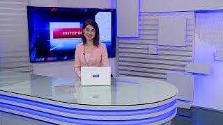 Вести-24. Башкортостан - 20.11.19
