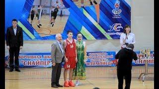 Новости UTV. В Салавате проходит полуфинал Всероссийских соревнований по баскетболу