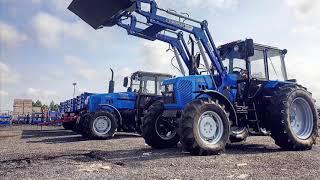 Грант на развитие Кфх трактор Мтз