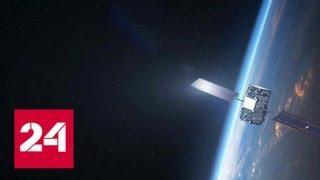 Навигационная система Galileo перестала работать - Россия 24