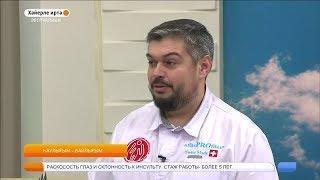 Хәйерле иртә, Республика - Доктор Олег Шадцкий