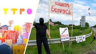 Будущее оппозиции. Суд Соболь. Протест на белорусской границе. Бузова в театре
