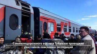 UTV. Новости запада Башкирии за 25 апреля