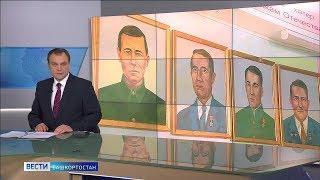 75 школам Башкирии присвоят имена Героев Советского Союза