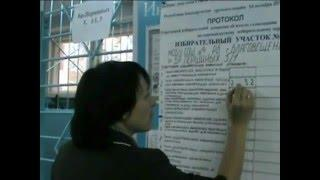 Грязные выборы в Благовещенске (Башкортостан Башкирия) РБ в 2012 году