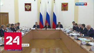 Медведев поручил разобраться в причинах масштабных лесных пожаров в Сибири - Россия 24