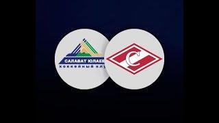 Обзор матча 13.02.2020/ Салават Юлаев (Уфа) 2:5 Спартак (Москва)