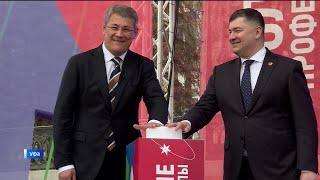 В Уфе дали обратный отсчёт до начала чемпионата WorldSkills Russia