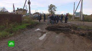 В Башкирии два поселка устроили войну из-за дороги