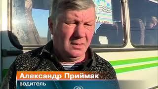 В Благовещенске сотрудники ДПС устроили рейд по междугородним автобусам