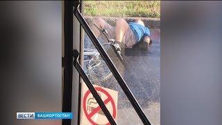 В Башкирии пассажирский автобус сбил велосипедиста