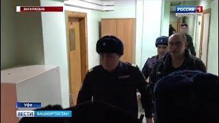 В Уфе экс-полицейского Салавата Галиева вели в суд, как особо опасного преступника