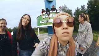 Танцы на границе Абзелиловского и Баймакского районов