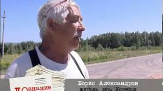 Танайка - Кушкуль. Как ремонтируют дороги в Благовещенске и Благовещенском районе РБ