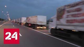 19 августа - Всемирный день гуманитарной помощи - Россия 24