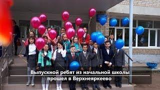 UTV. Новости севера Башкирии за 23 мая (Нефтекамск, Дюртюли, Янаул, Татышлы, Верхнеяркеево)