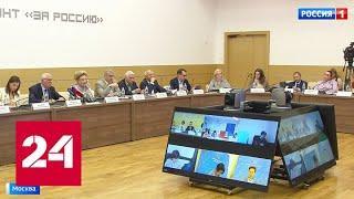 Профилактикой дефицита йода у россиян займутся на федеральном уровне - Россия 24