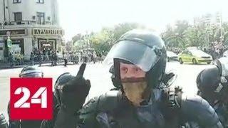 На несанкционированный митинг в Москве пришли не только москвичи - Россия 24