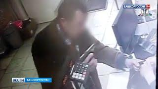 В Башкирии пьяный мужчина, угрожая пистолетом продавцу, украл из магазина продукты - ВИДЕО