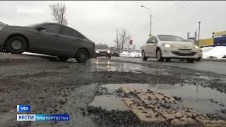 В Башкирии начался ямочный ремонт
