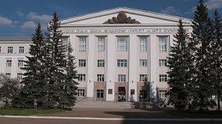 UTV. Вузы Башкирии объединяются в научно-образовательный центр мирового уровня.